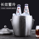 加厚不銹鋼冰桶歐式香檳桶紅酒啤酒冰塊桶KTV酒吧用具裝冰塊的桶 小明同學
