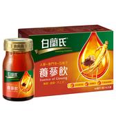 白蘭氏 養蔘飲(60ml/瓶 x 6瓶)-珍貴人蔘精華 養氣固氣雙效 14005616