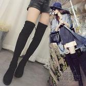 秋冬季新款小辣椒粗跟膝上靴女士黑色平底低跟瘦腿長筒靴子 衣櫥秘密
