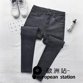 牛仔長褲/煙灰色高腰女緊身小腳鉛筆「歐洲站」