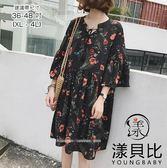 【YOUNGBABY中大碼】綁帶荷葉袖紅色小花雪紡洋裝.黑(36-48)