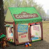 遊戲帳篷兒童帳篷游戲屋室內小帳篷玩具屋女孩公主房寶寶家用男孩海洋球池