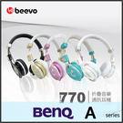 ☆Beevo BV-HM770 耳罩式耳機/麥克風/電腦/手機/平板/MP3/BENQ A3/A3C