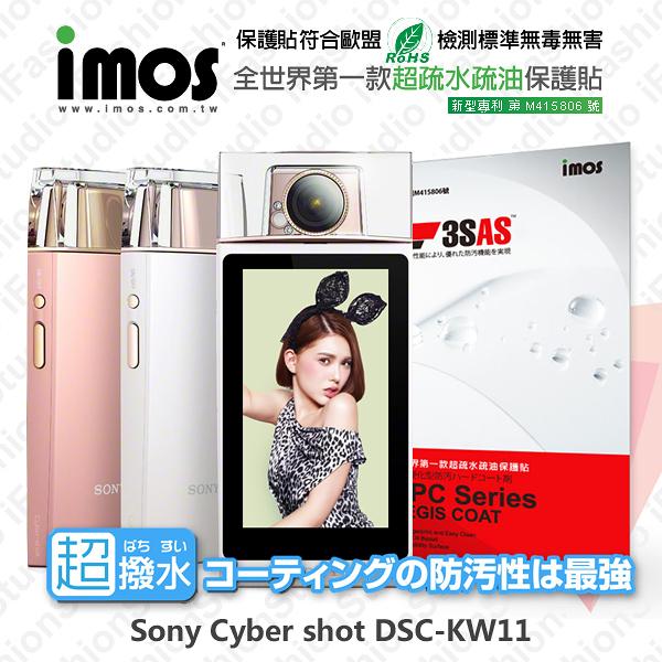 【現貨】SONY DSC-KW11 iMOS 3SAS 防潑水 防指紋 疏油疏水 螢幕保護貼