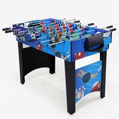(百貨週年慶)多功能足球機 桌上足球 台球 乒乓球 兒童玩具 益智 禮物XW
