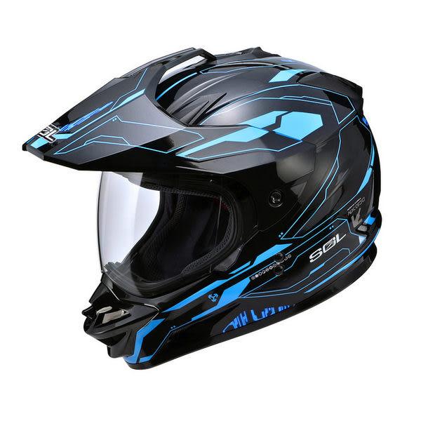 SOL安全帽,SS1,光速/白藍