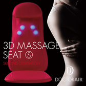 Doctorair 3D按摩椅墊(紅)