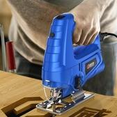 電鋸電動曲線鋸家用電鋸多功能手持木板線鋸小型切割機木工工具 JUSTM春季新品