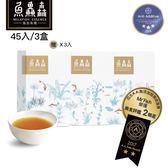 魚鱻森 - 虱目魚精 環保盒組 三盒(60ml*45包+3包)-【 A.A.無添加三星認證 】