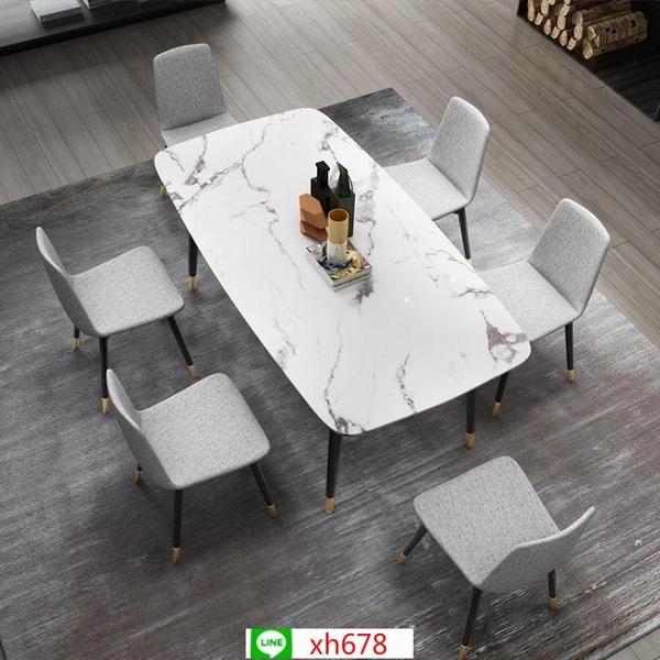現代簡約大理石餐桌 小戶型客廳餐桌椅組合簡約小型輕奢吃飯桌子【頁面價格是訂金價格】