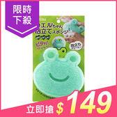小青蛙肥皂海綿(1入)【小三美日】洗手海綿菜瓜布/泡泡洗澡巾 原價$159