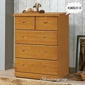【水晶晶家具/傢俱首選】CX9478-5 愛其華3.1*4.2呎美國貼杉木半實木五斗櫃