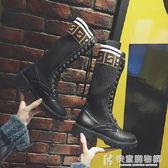 膝上靴長靴女秋季新款百搭直筒高筒靴毛線口彈力瘦腿粗跟騎士靴 快意購物網