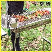 不銹鋼燒烤架戶外5人以上家用爐子架子木炭燒烤爐3野外工具