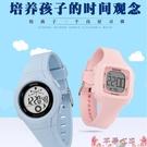 手錶2021年新概念款兒童手錶男女士孩可愛防水防摔小學生初中運動電子 芊墨