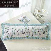 韓版加厚夾棉花邊雙人枕套1.5米全棉1.2枕頭套1.8米純棉長枕芯套『韓女王』