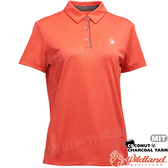 Wildland 荒野 0A71603-84橘色 女椰炭紗本布領抗菌上衣 抗紫外線/涼爽散熱/吸濕快乾/POLO衫