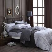 OLIVIA【Alexander 銀灰】加大雙人床包兩用被套四件組 棉天絲系列 全程台灣生產製作