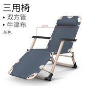 享趣加寬折疊床單人床午休床辦公室午睡椅行軍床簡易沙灘床折疊椅 Ic502『伊人雅舍』