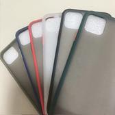小米 紅米Note8 Pro 紅米Note7 邊框撞色款 手機殼 全包邊 可掛繩 保護殼