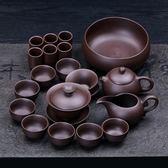 茶具 原礦紅泥朱泥紫砂功夫茶具套裝家用辦公茶壺蓋碗茶杯泡茶器整套 宜品居家館