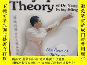 二手書博民逛書店aijiquan罕見Theory of Dr.Yang, Jwing-MingY276527 : Yang,