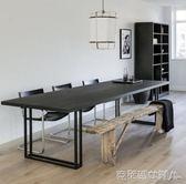 會議桌  loft復古工業風大型會議桌長桌簡約現代黑色烤漆條形桌電腦桌餐桌 MKS克萊爾