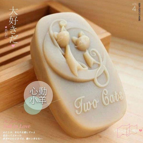 心動小羊^^DIY手工皂工具矽膠模具肥皂香皂模型矽膠皂模藝術皂模具月亮戀愛貓