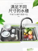 杯架 304不銹鋼水槽瀝水架廚房可折疊放碗置物架家用碗碟架杯子濾水架【快速出貨】