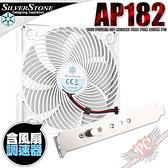 [ PC PARTY ] 銀欣 SilverStone AP182 七片葉 雙滾珠軸承 18公分 / 180mm 風扇 新 穿甲彈