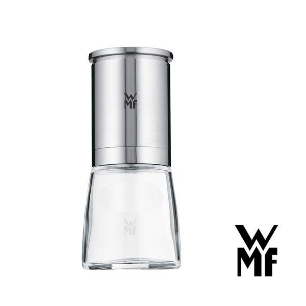 德國WMF 香料粉碎器 14cm  公司貨