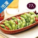【永昇】涼拌調味毛豆夾7包(1kg/包)...