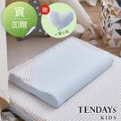 兒童枕-TENDAYs 有機棉可水洗透氣兒童枕(和風藍 5-8歲 可水洗記憶枕)