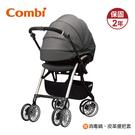 Combi日本康貝 Puro嬰兒手推車 ...