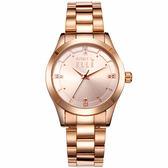 ELLE 晶鑽 玫瑰金 女錶 (ES21012B06X)