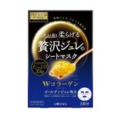 日本UTENA佑天蘭-黃金果凍面膜(膠原蛋白)彈力對策3片【愛買】