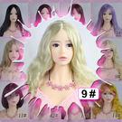 情趣用品 實體娃娃 裝扮假髮‧9# 淺金色 中分 長捲髮【3009】