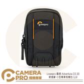 ◎相機專家◎ Lowepro 羅普 Adventura CS 20 艾德蒙 專業相機包 小型收納包 肩背 L9 公司貨