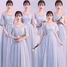 伴娘服 灰色伴娘服長款2019春夏新款正韓長袖姐妹裙伴娘團禮服畢業晚禮服