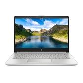 HP HP 14s-cf2013TU星河銀 14吋窄邊輕量筆電 N5030/4G/256GSSD/W10
