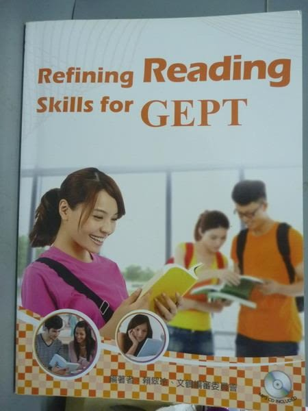 【書寶二手書T4/語言學習_QET】Refining Reading Skills for GEPT_賴翠玲_有光碟