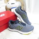 New Balance 680 緩震跑鞋 慢跑鞋 2E楦 M680RG6 男款 灰色 大尺碼【iSport愛運動】