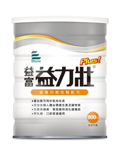 益力壯Plus(高氮)粉狀均衡配方800g *維康*
