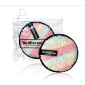 韓國 WellDerma 鍺元素魔法清水卸妝神器 馬卡龍限定版【庫奇小舖】