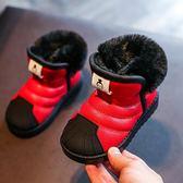 雪靴冬季兒童雪地靴女童短靴男童保暖棉鞋防滑寶寶冬鞋中小童【百姓公館】