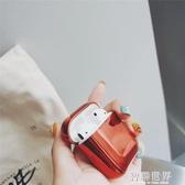 airpods保護套蘋果無線藍芽airpod2耳機盒電鍍個性配件創意潮牌保護殼網紅airpod2保護盒女款