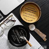 北歐極簡ins風高檔英文不銹鋼煙灰缸潮流客廳車載煙缸罐擺件  夢想生活家