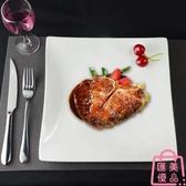 創意牛排盤子純白西餐盤方盤家用陶瓷平盤點心碟餐具【匯美優品】