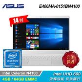【ASUS 華碩】Laptop E406MA-0123GN4100 窄邊四核平價入門機 雲朵白