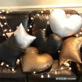 ins少女心創意星星愛心皮質抱枕宜家沙發汽車靠墊辦公室靠枕   時尚潮流